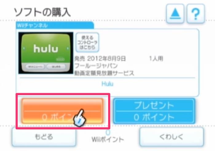 how-to-watch-hulu-tv12