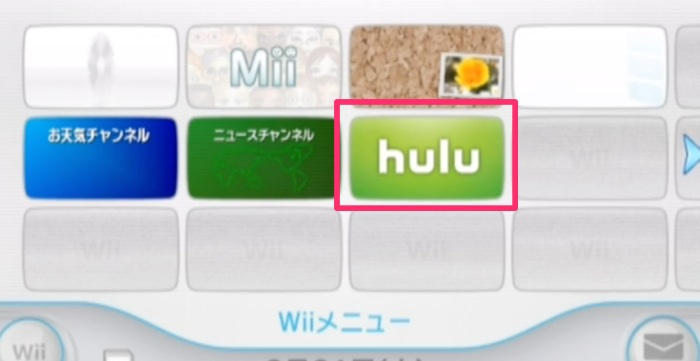 how-to-watch-hulu-tv19