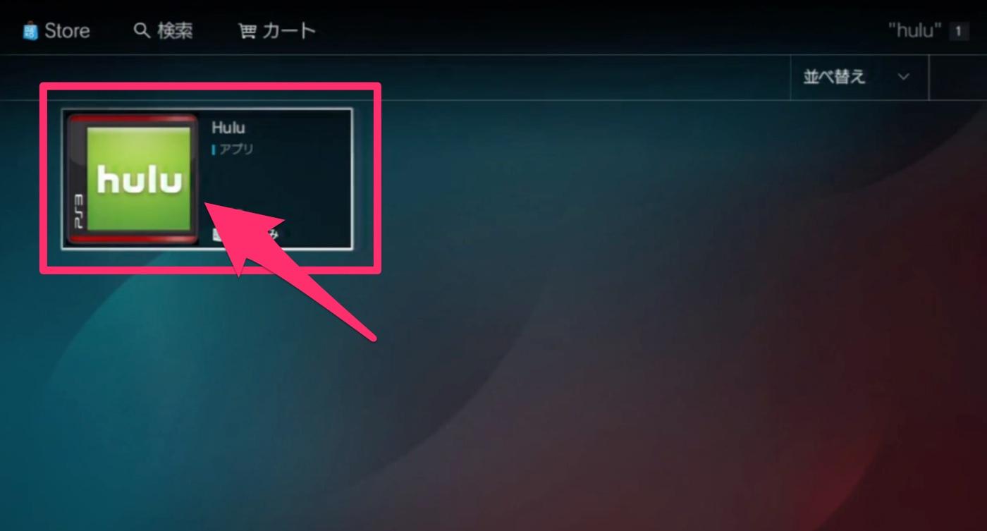 how-to-watch-hulu-tv31