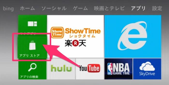 how-to-watch-hulu-tv34