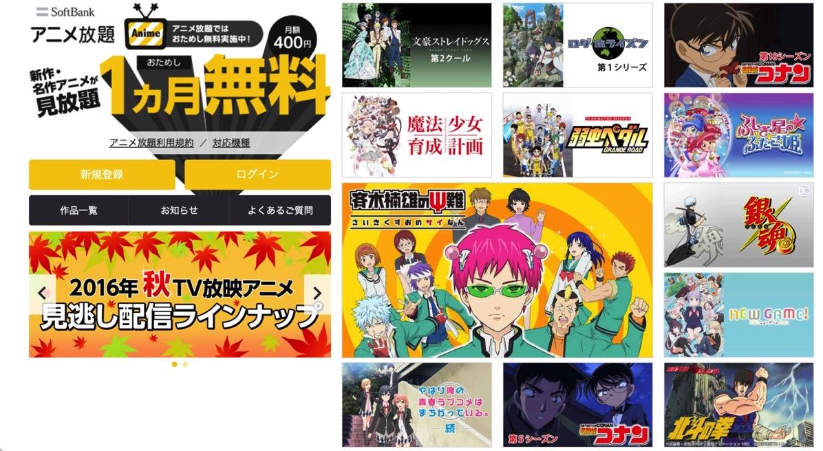 Anime hodai banner