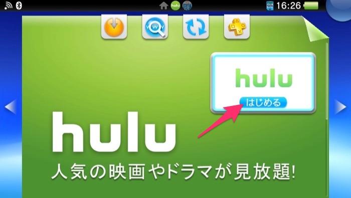 How to watch hulu with psvita8