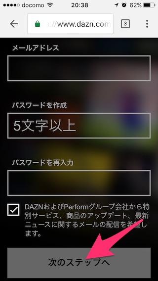 How to register dazn3