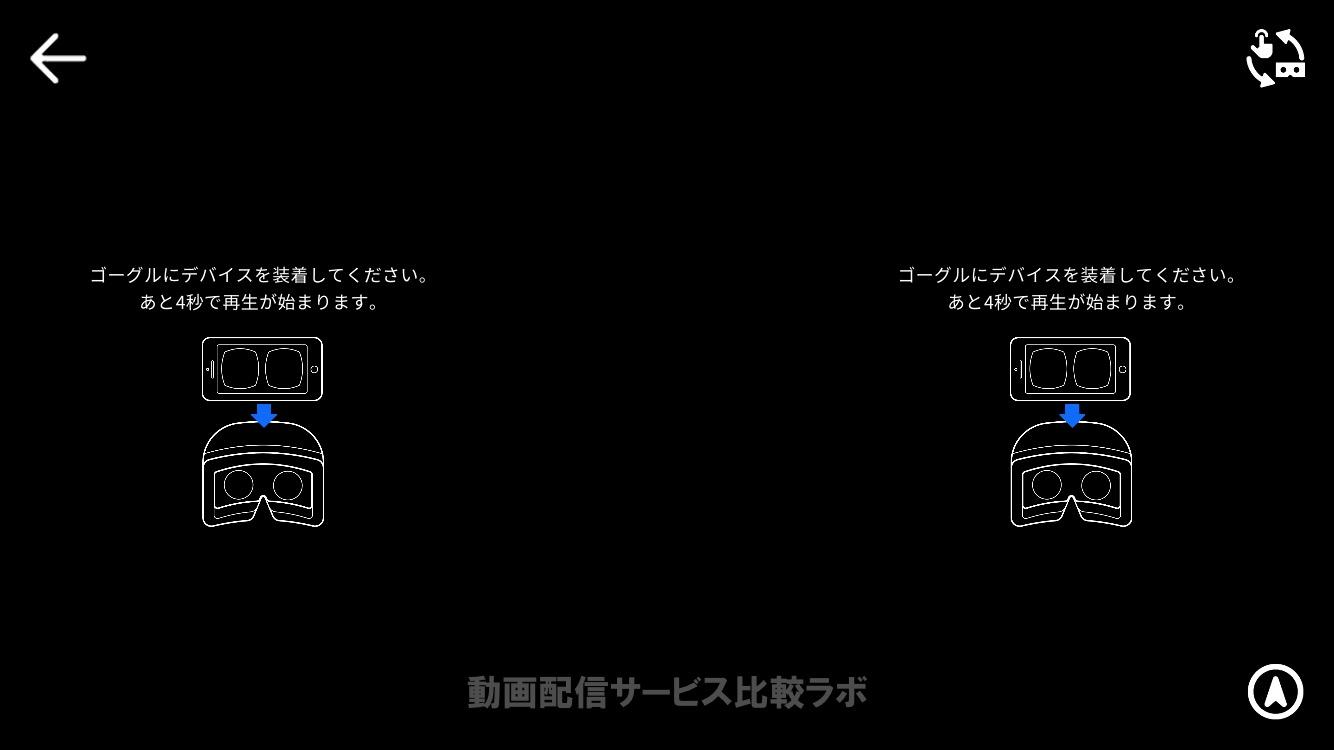 プレイヤー 動画 Dmm vr