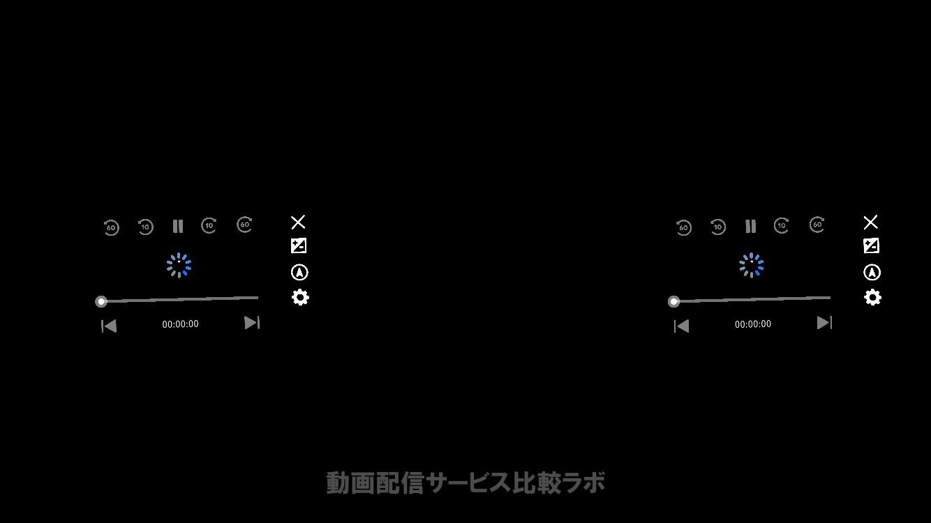 DMMVR動画アプリ操作画面3